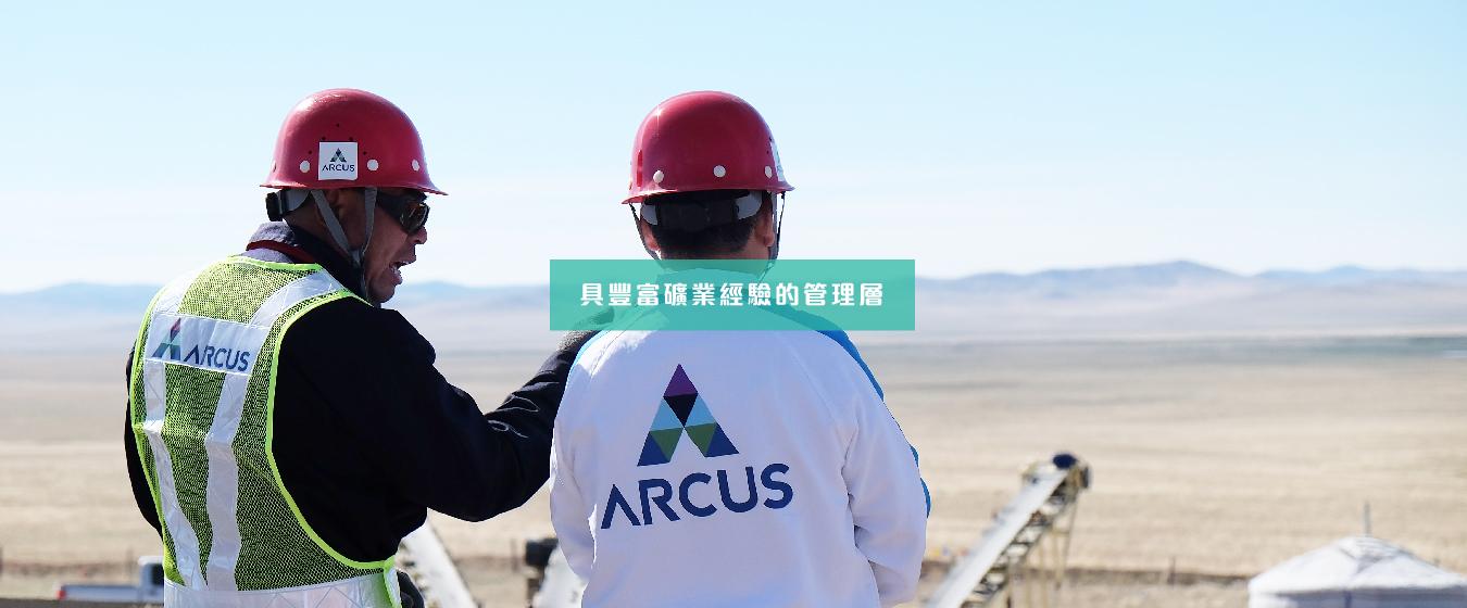 Arcus_Banner_C-03